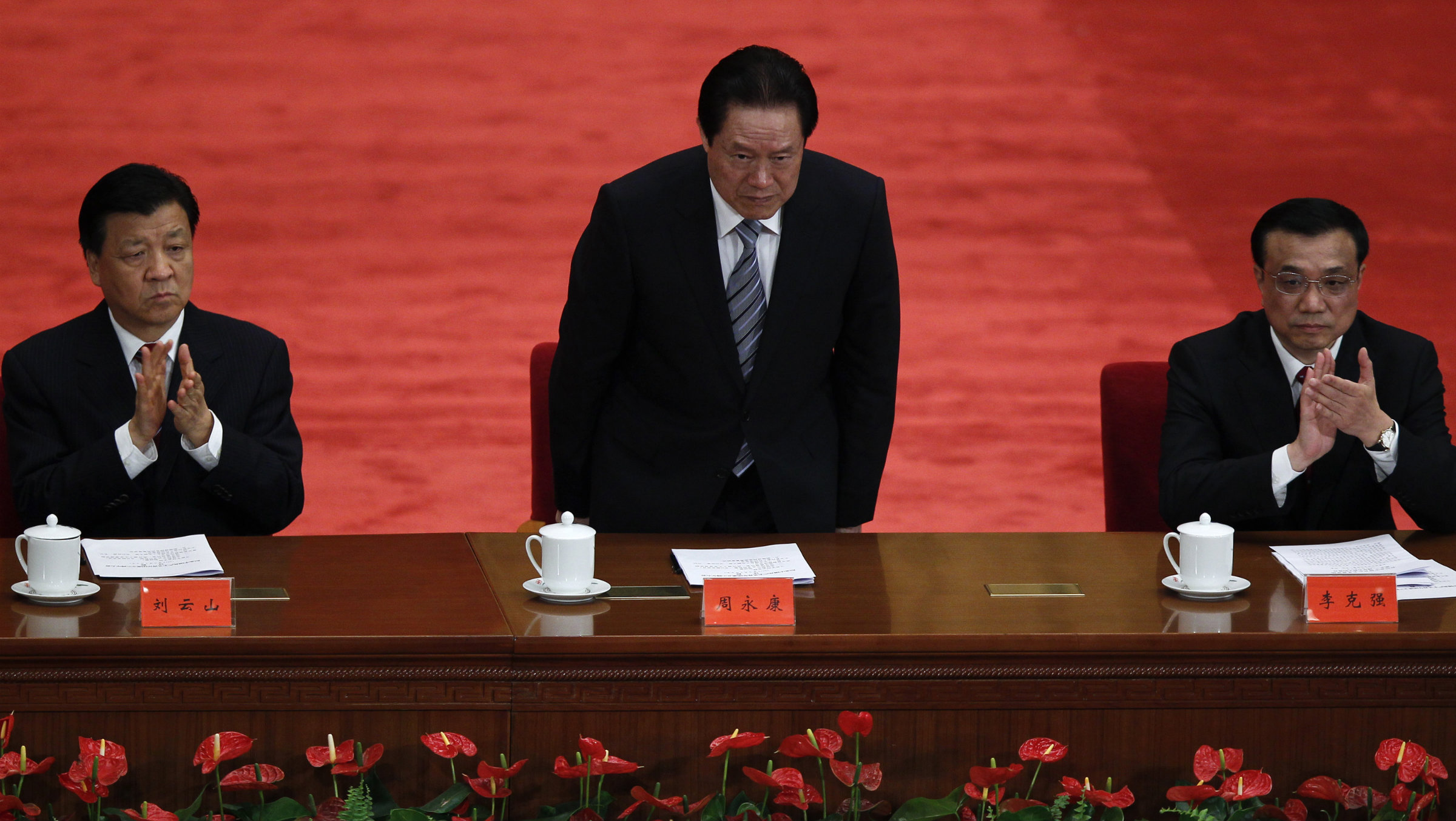 Zhou Yongkang China corruption crackdown