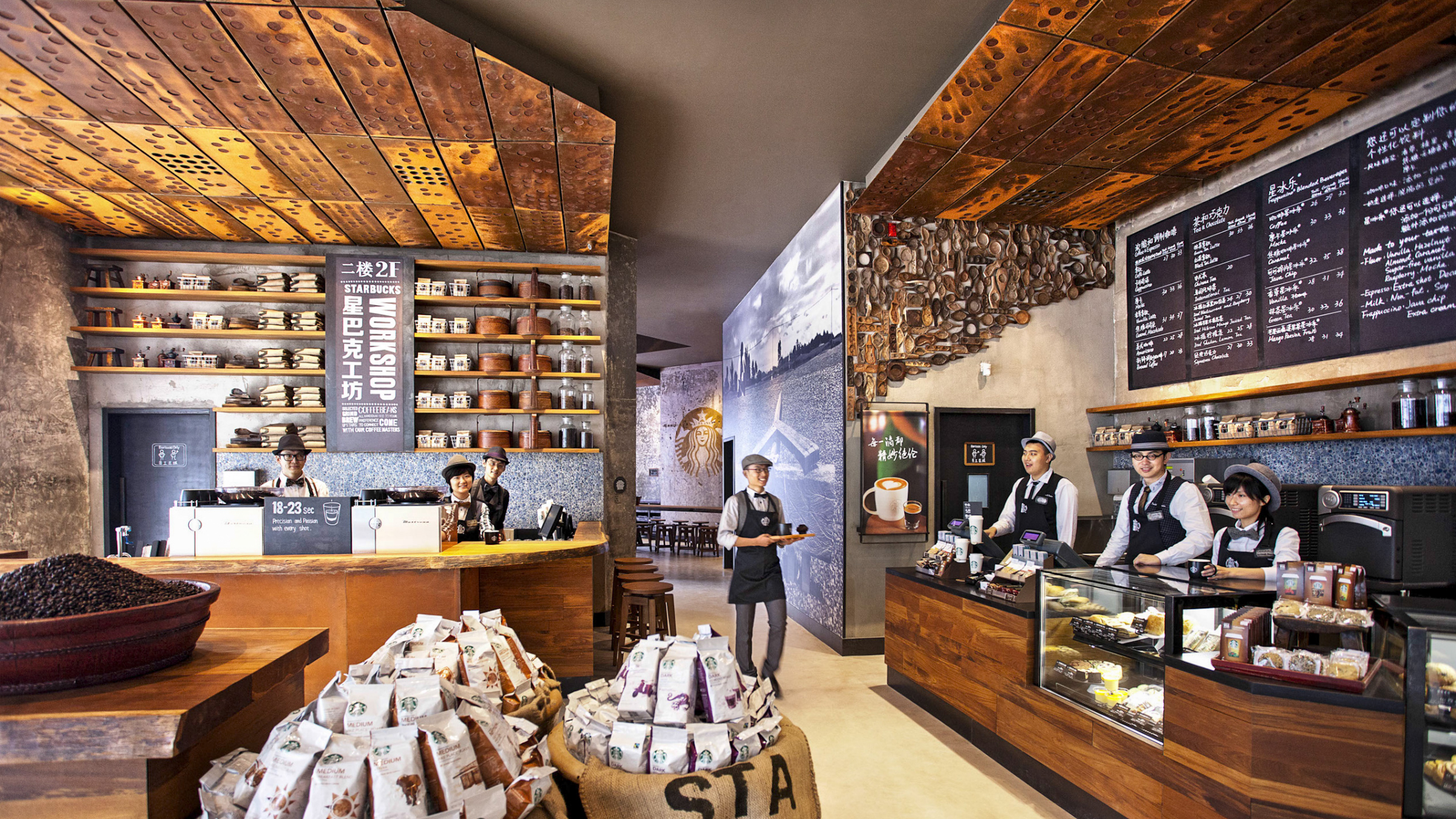 In China Starbucks Doesn T Sell Coffee To Make Its