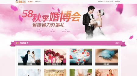 China's version of Craigslist is empowering small businesses