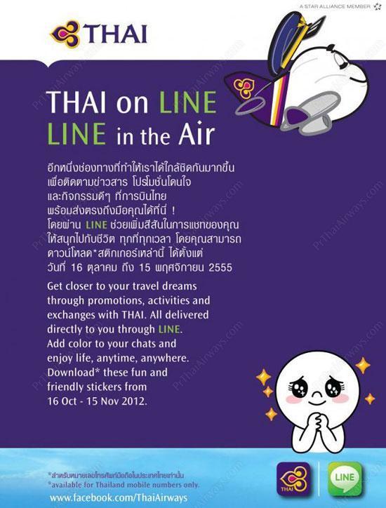 thaionlinesticker