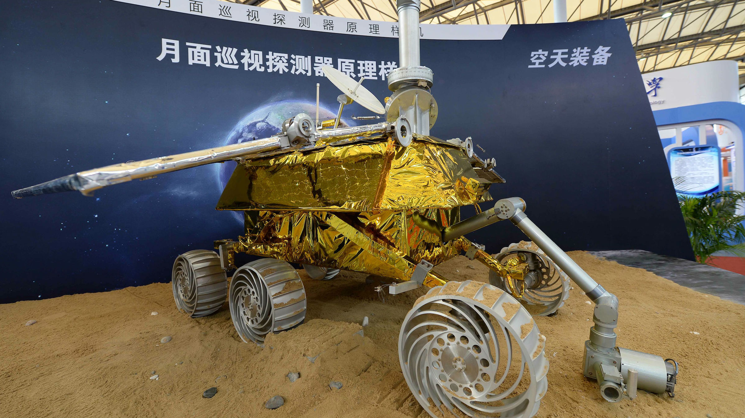 lunar rover china on sand getty web
