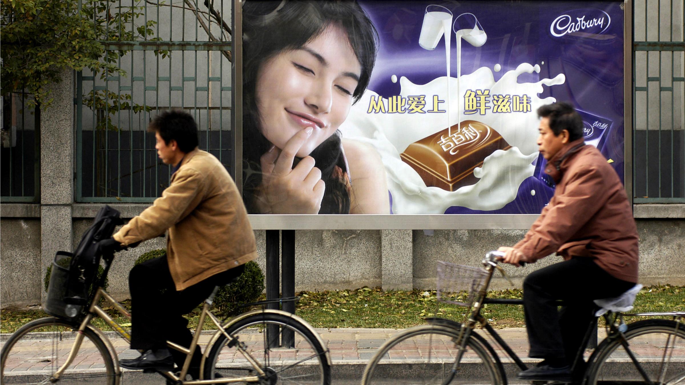 Chocolate China