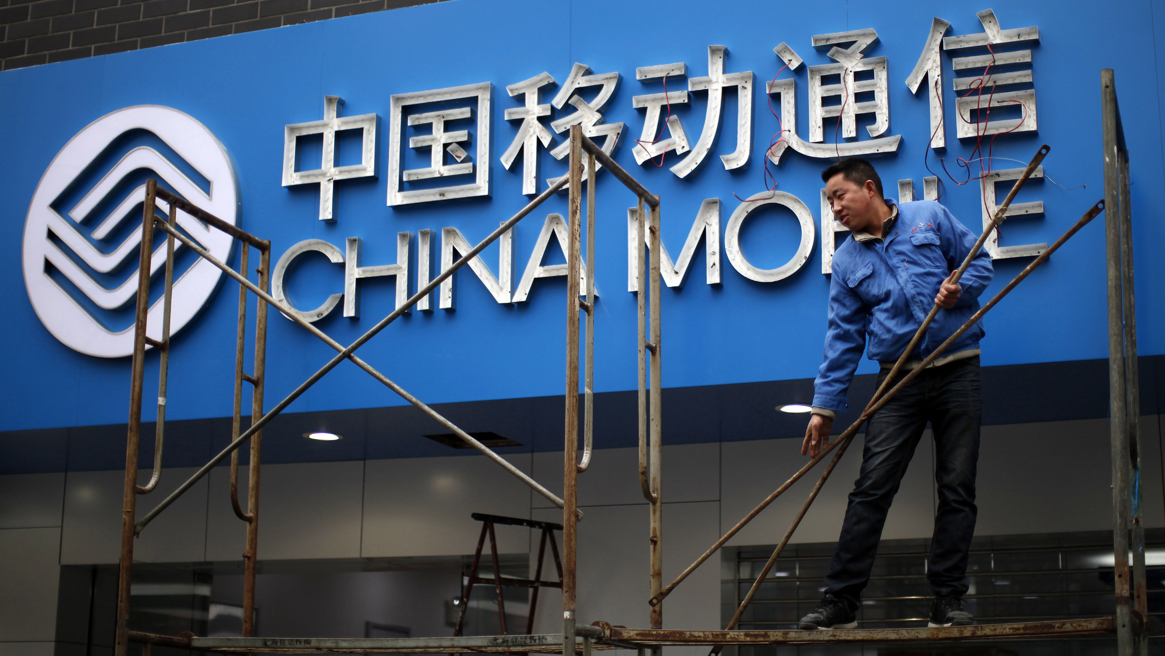 China Mobile thinks the iPhone will help to repair its image among customers.