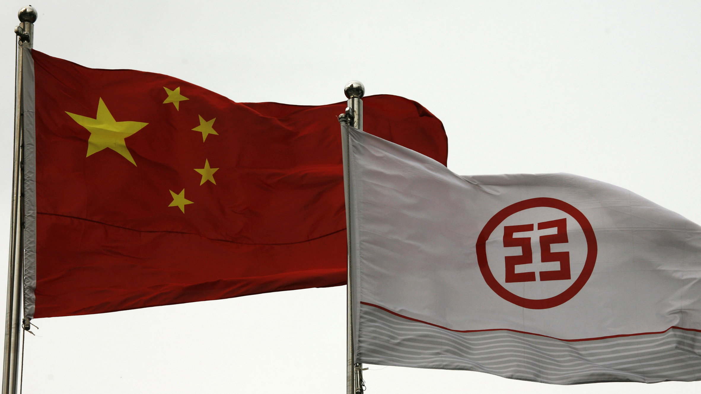 A flag printed with a logo of the Industrial & Commercial Bank of China (ICBC) flies along with a Chinese flag outside a branch in China's southern city of Shenzhen March 25, 2010. ICBC, the world's most valuable lender, reports its quarterly results on Thursday. REUTERS/Bobby Yip