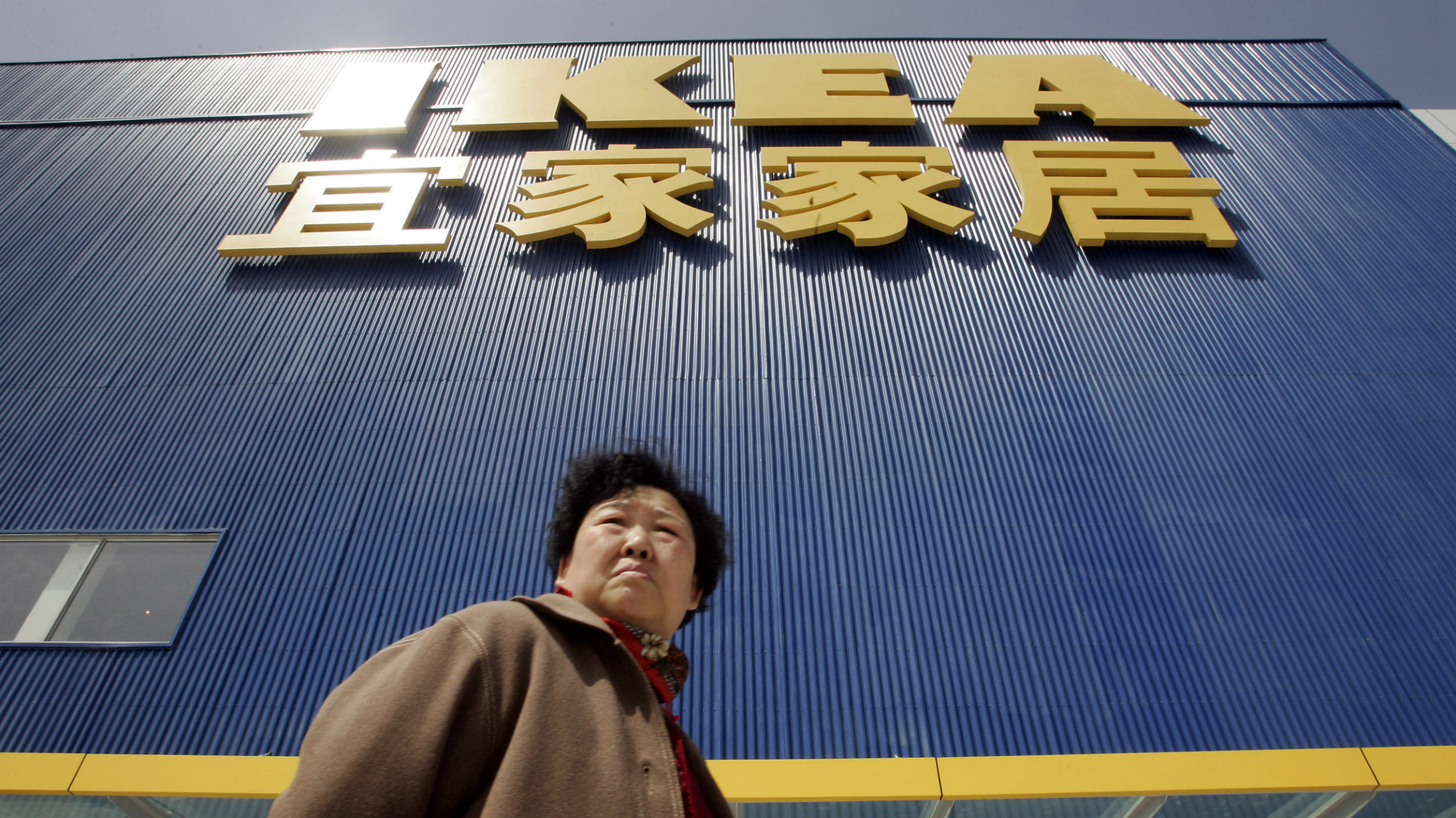 Ikea needs to open a lot more stores in China to meet its growth targets.