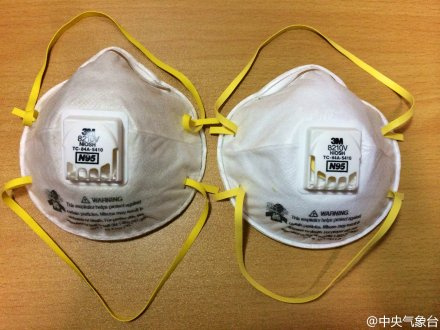 Central Meteorological Station posted this photo of a mask worn for 1.5 hours (left) and a new one as a reminder to residents to wear masks.