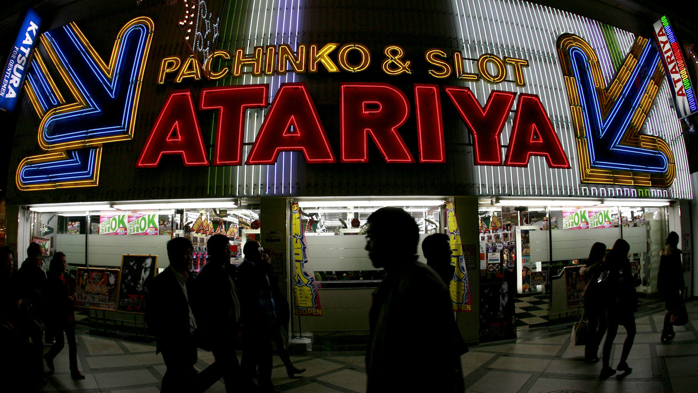 pachinko japan web