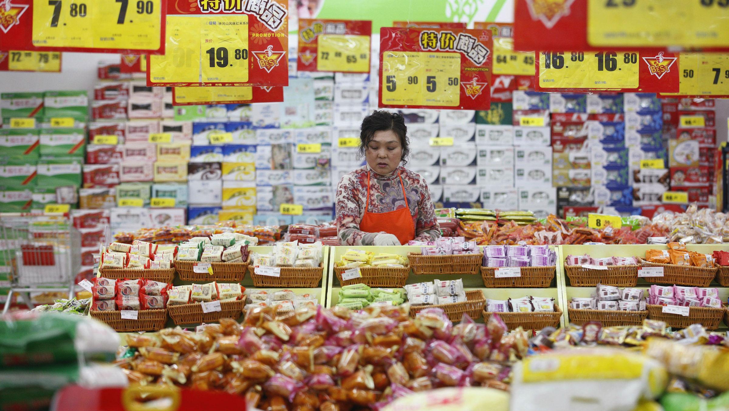 china retail web