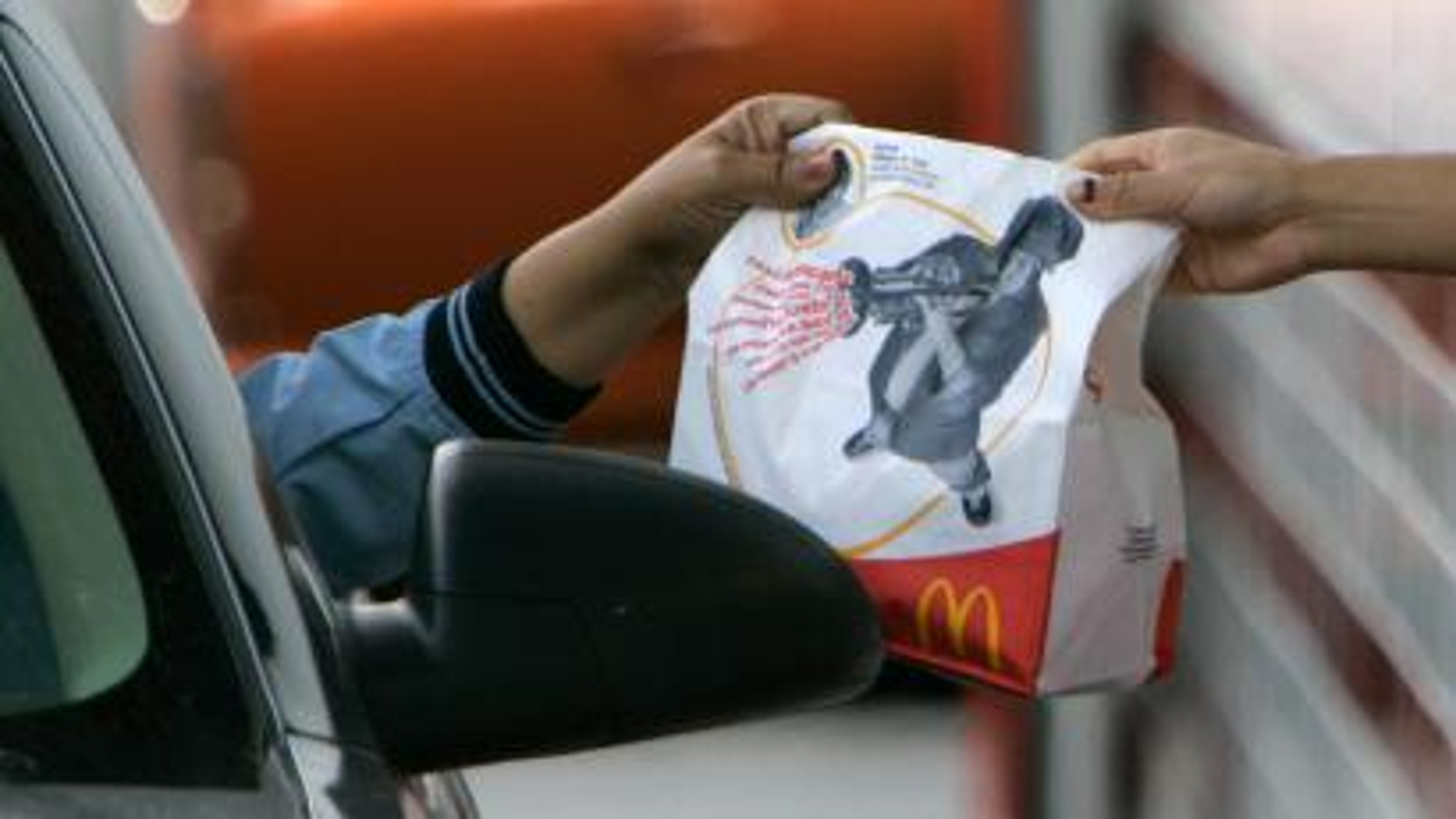 McDonald's Breakfast Coffee.jpg