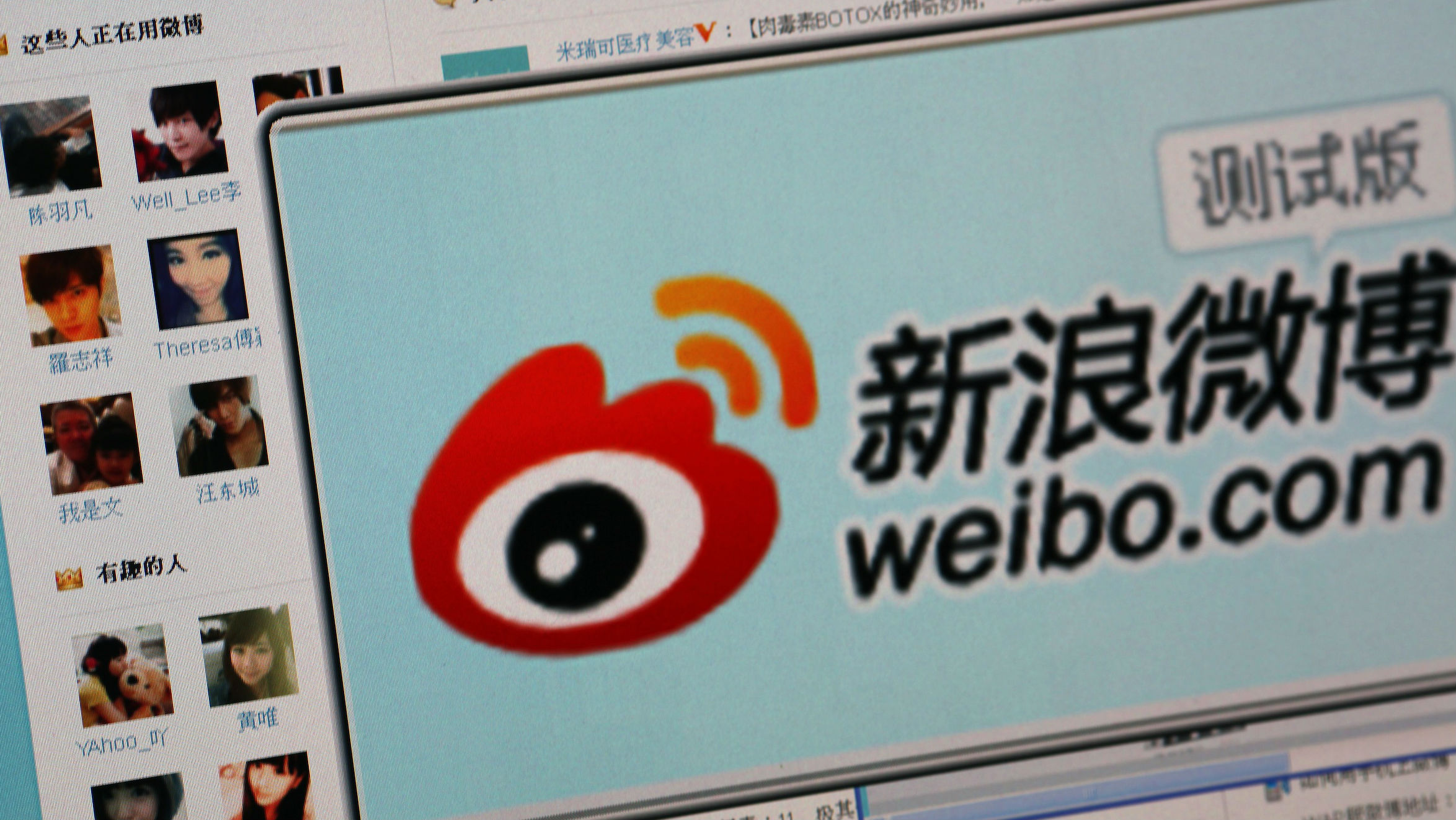 """The logo of Sina Corp's Chinese microblog website """"Weibo"""" is seen on a screen in this photo illustration taken in Beijing"""