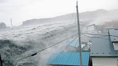 The biggest tsunami recorded was 1,720 feet tall and chances