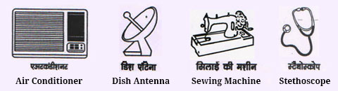 The Bizarre World Of Indias Political Party Symbols Includes A Nail