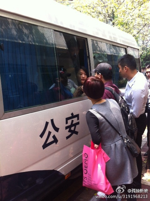 Weibo protestors