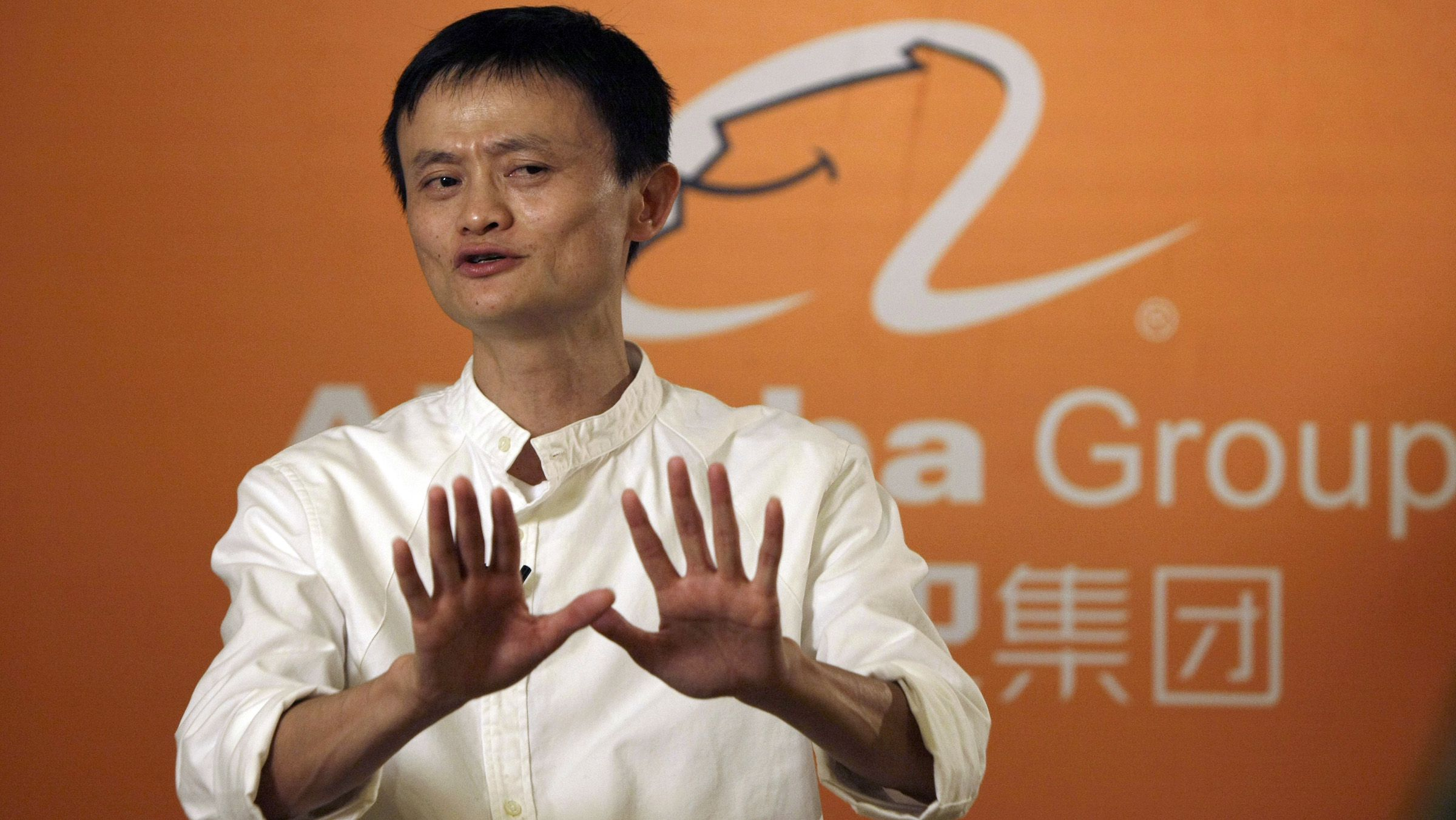 Jack Ma, chief executive of Alibaba Group, speaks during a news conference