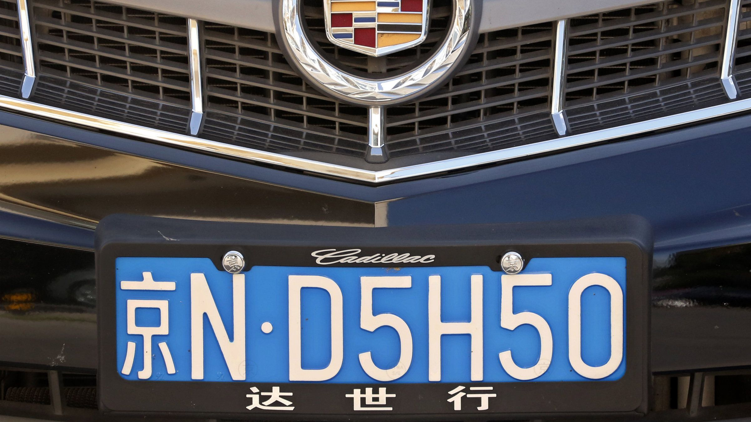 GM's Cadillac in China