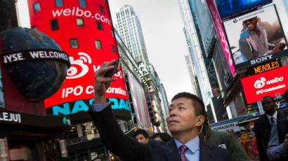 China's Twitter-like company Weibo CEO Charles Chao takes a selfie of himself