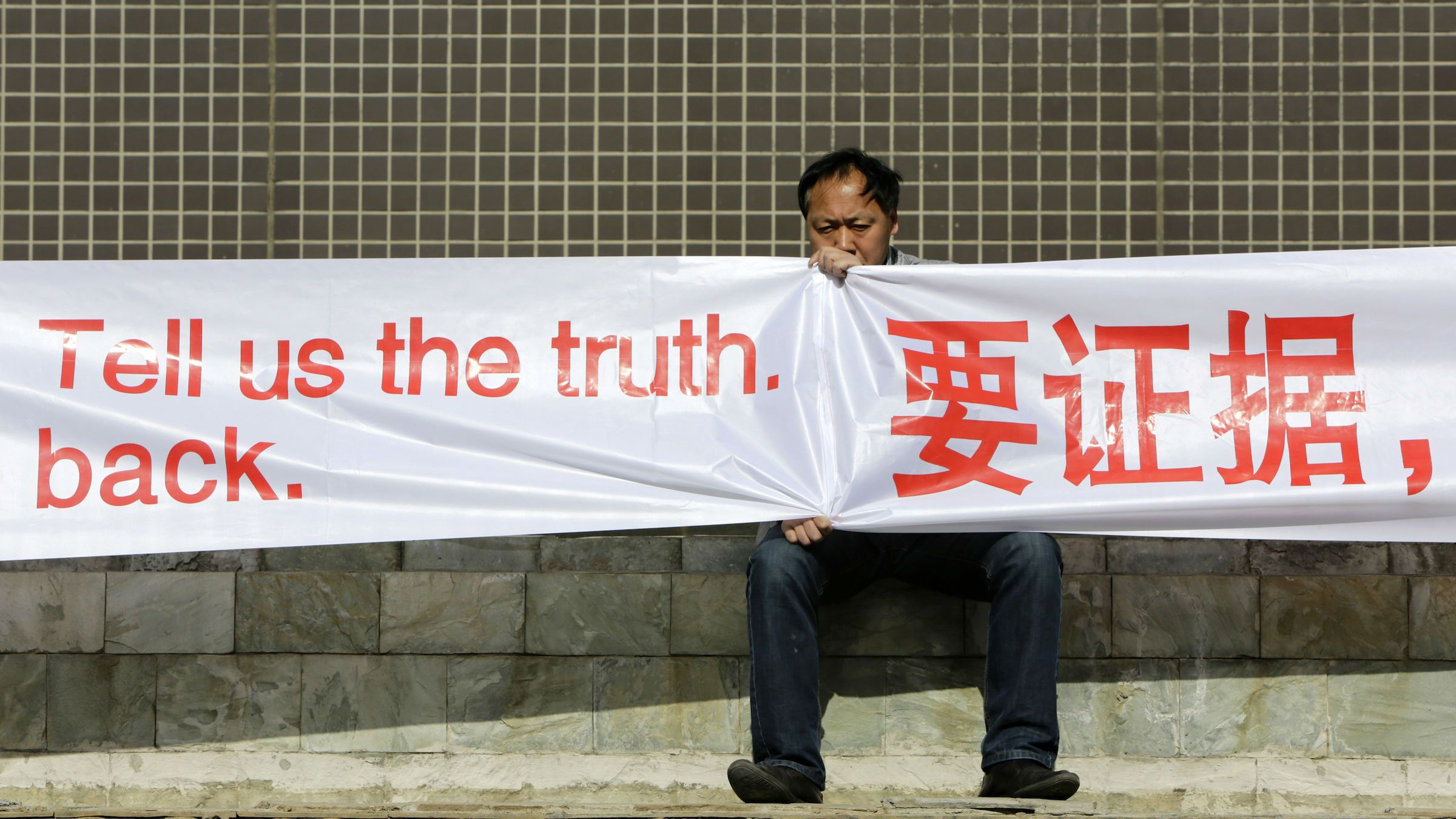 tell us the truth malaysia web