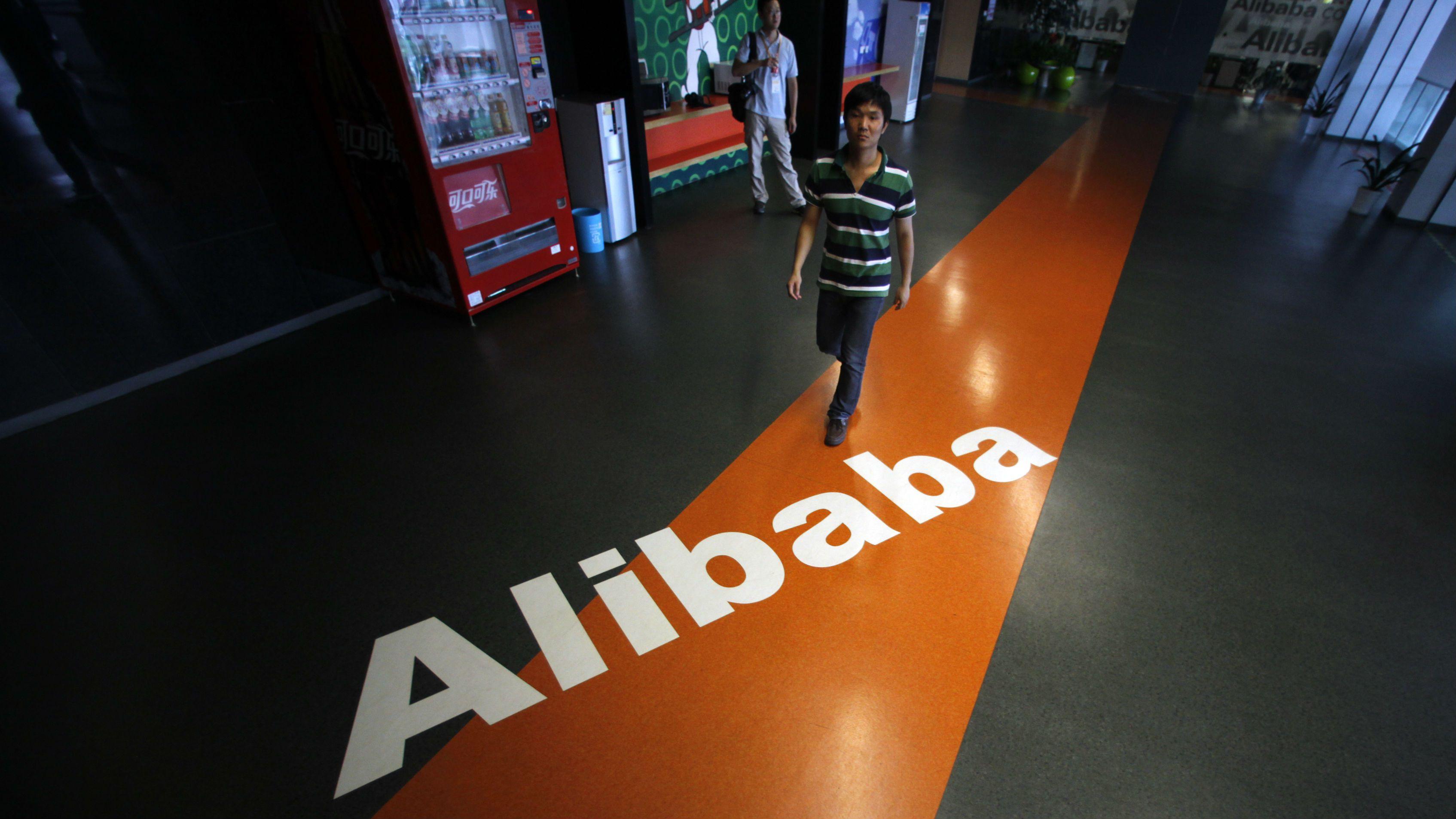 alibaba path web