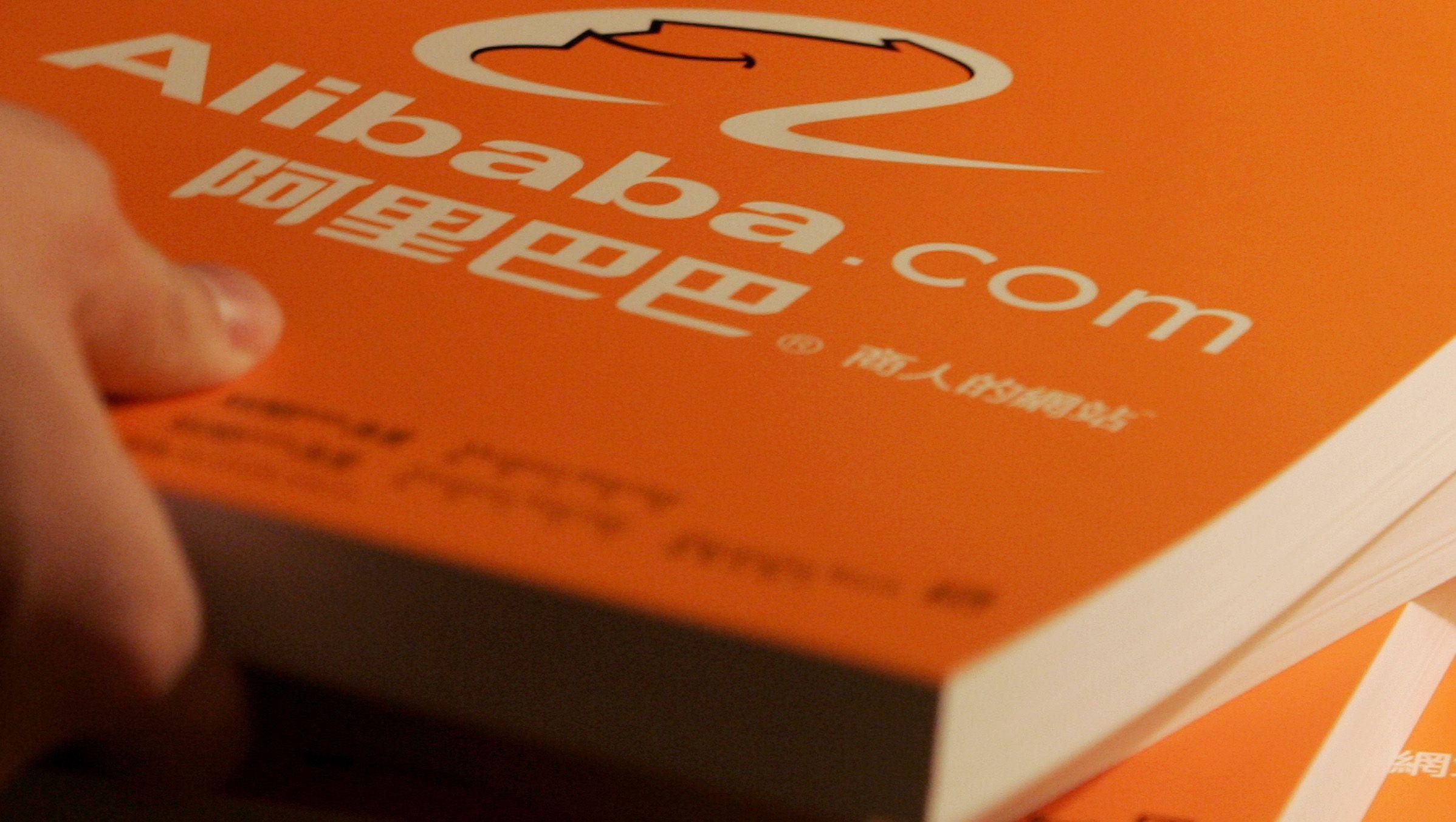 Alibaba IPO brochures