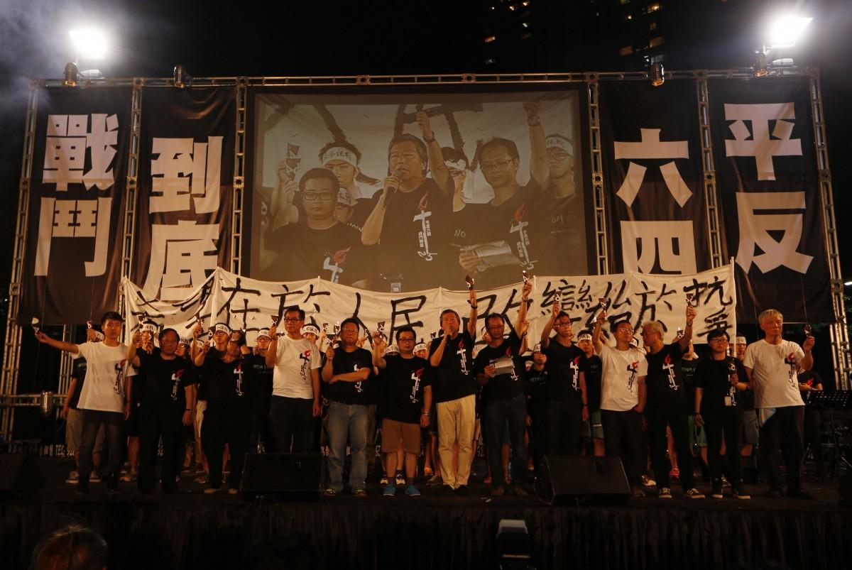 Hong Kong China Tiananmen Anniversary