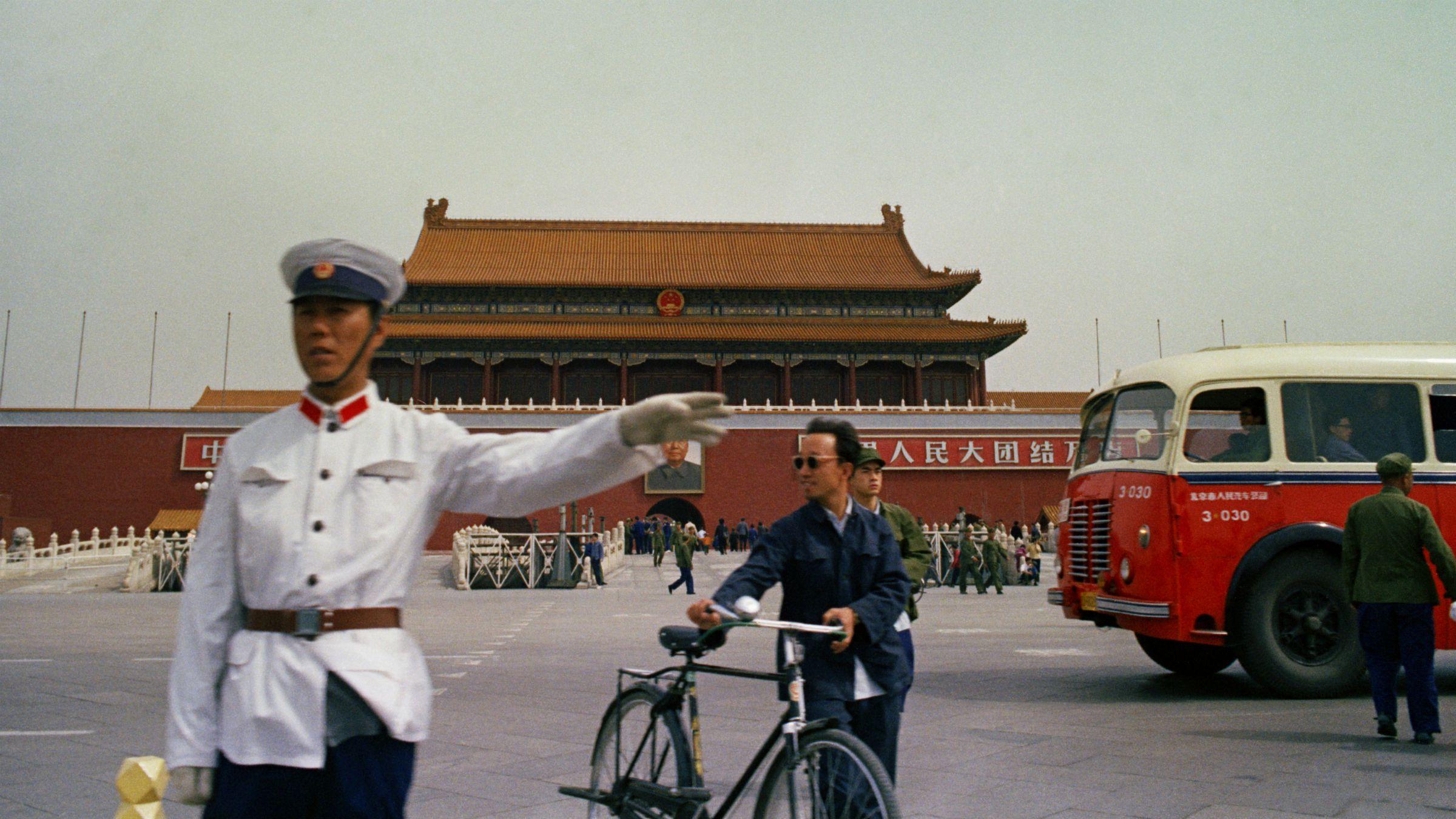 tiananmen-square-beijing-1975
