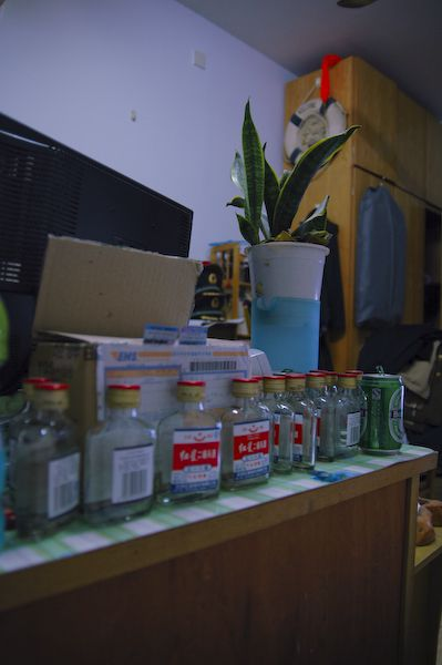 china hacking cyber attack dorm room crowdstrike baijiu, erguotou