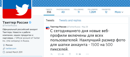 Twitter's new typeface neglects the countries where it's