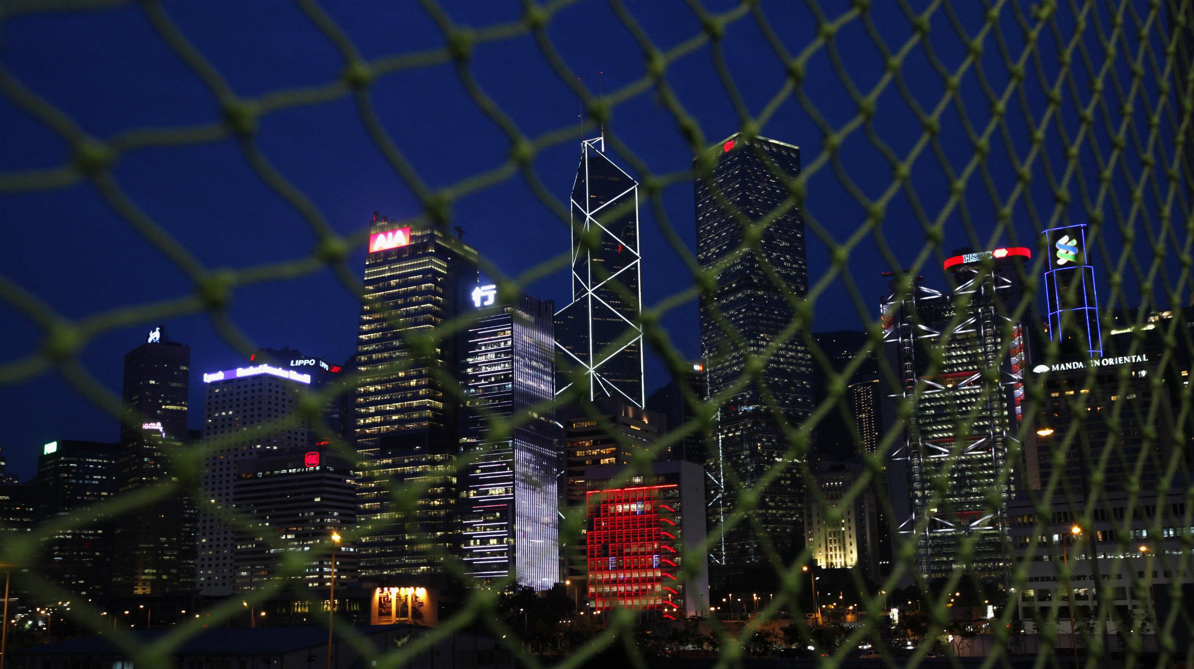 Hong Kong fence