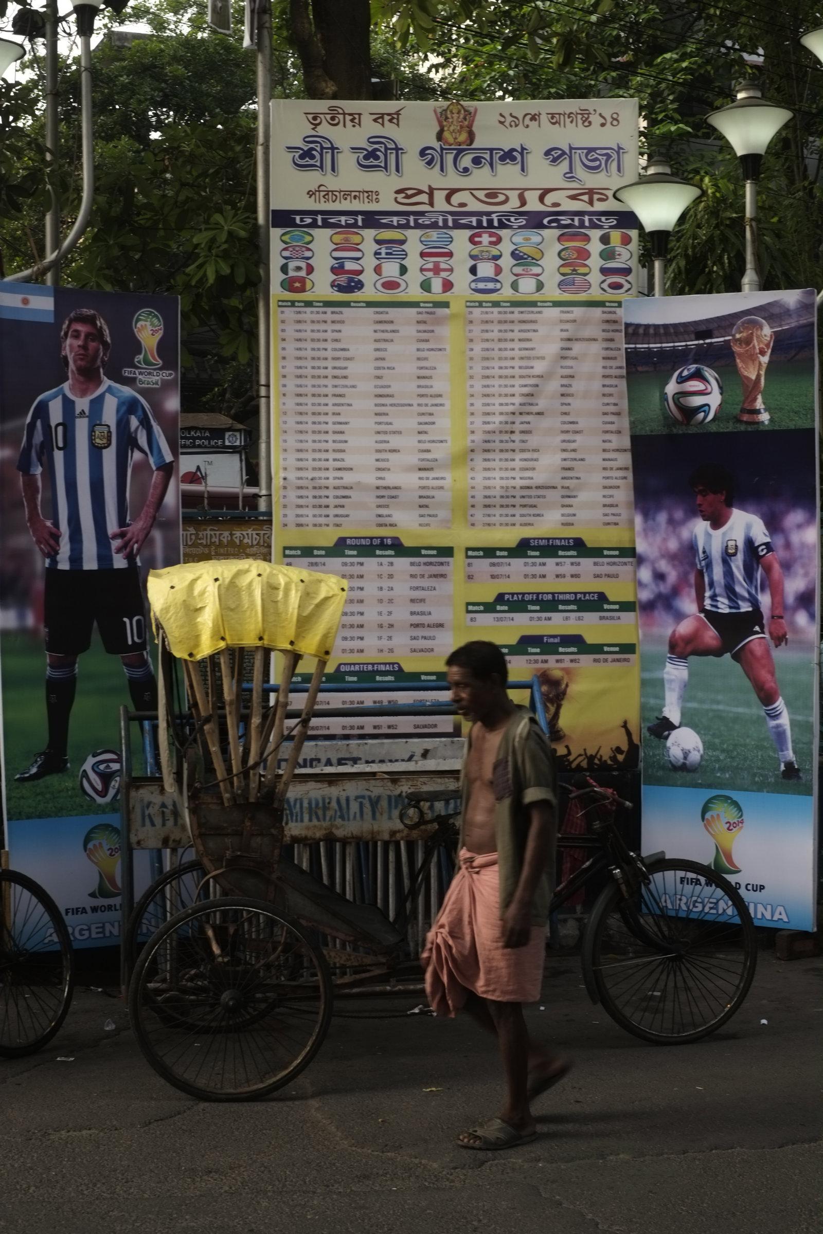 Kolkata-World Cup-Schedule