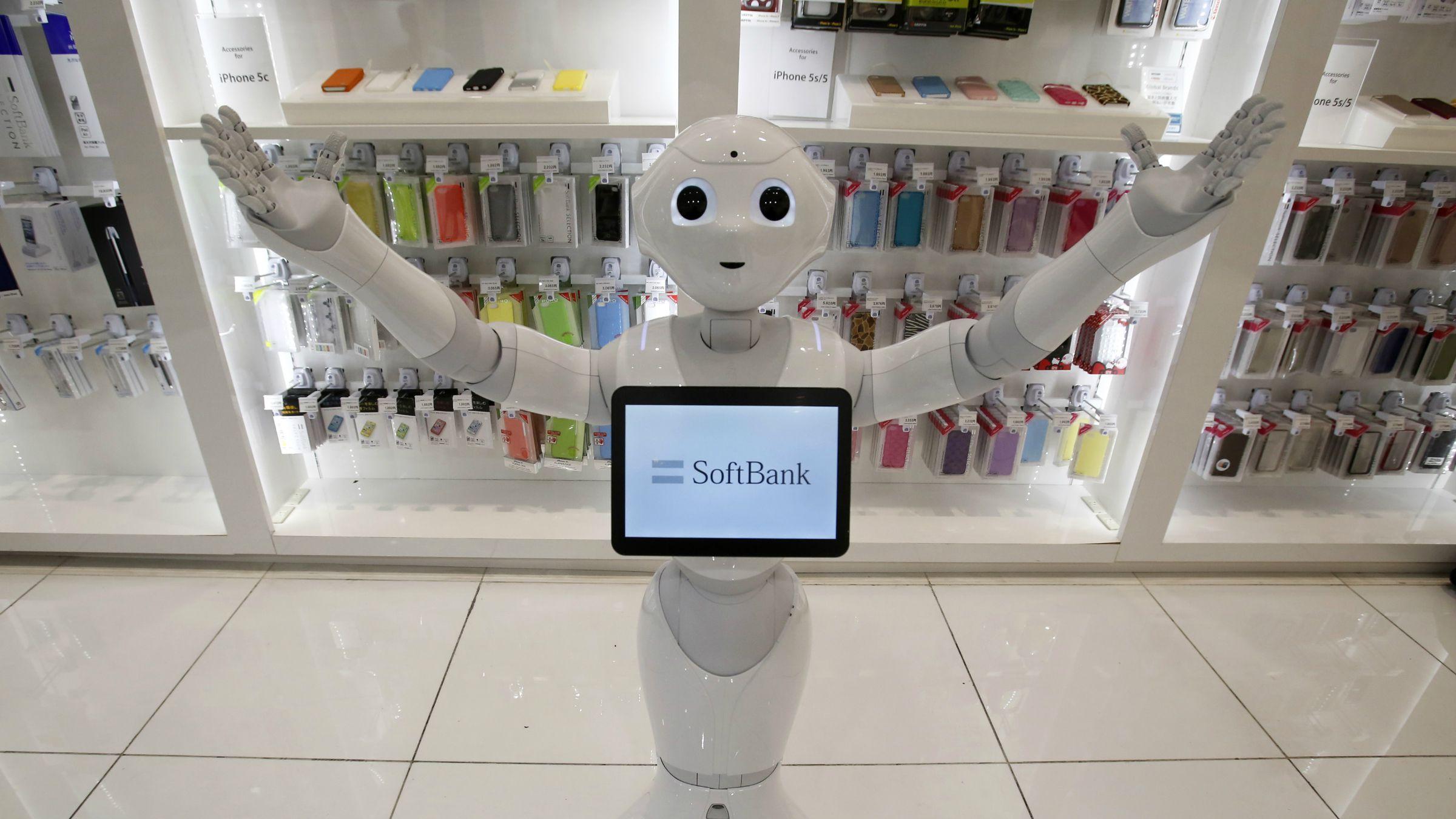 Softbank's new robot