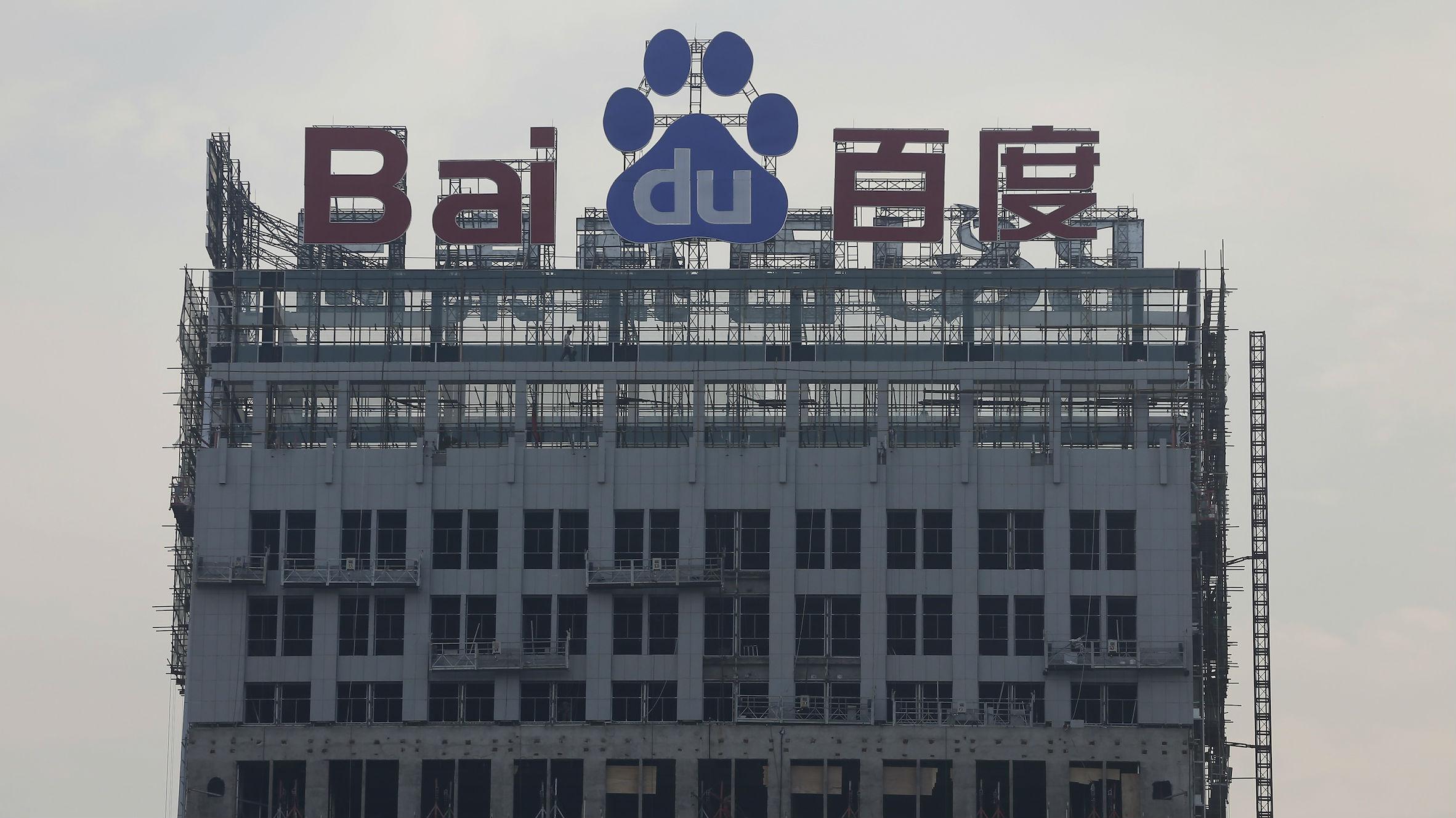 Baidu's expansion continues.