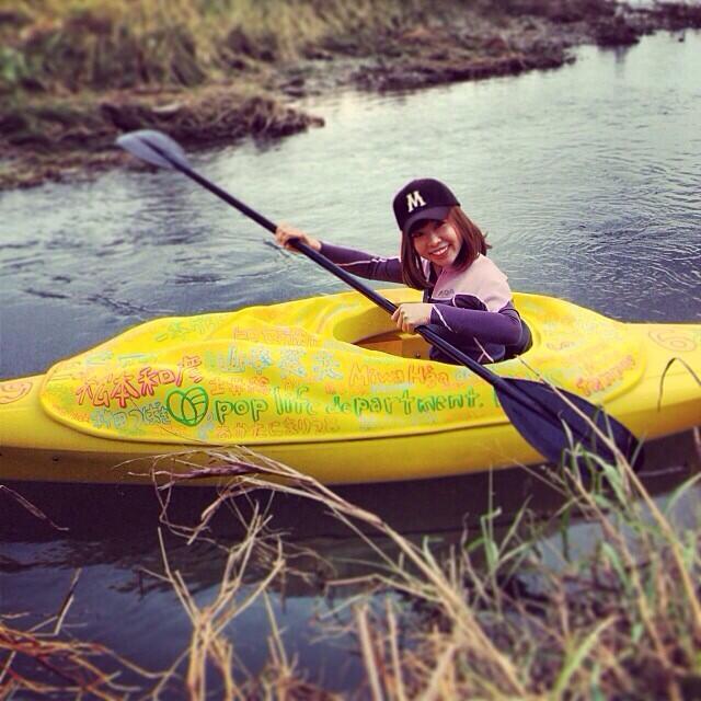 Rokudenashiko vagina kayak