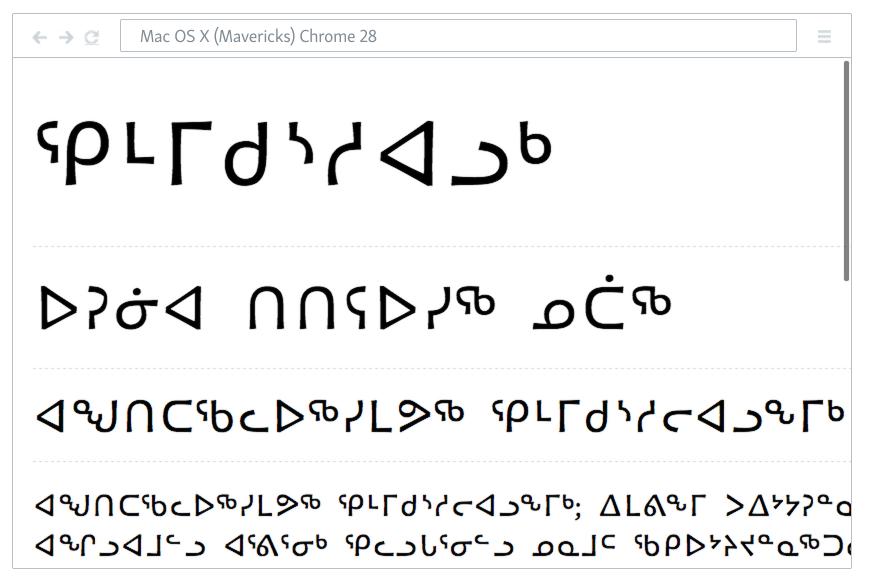Skolar's font for the Inuktitut script.
