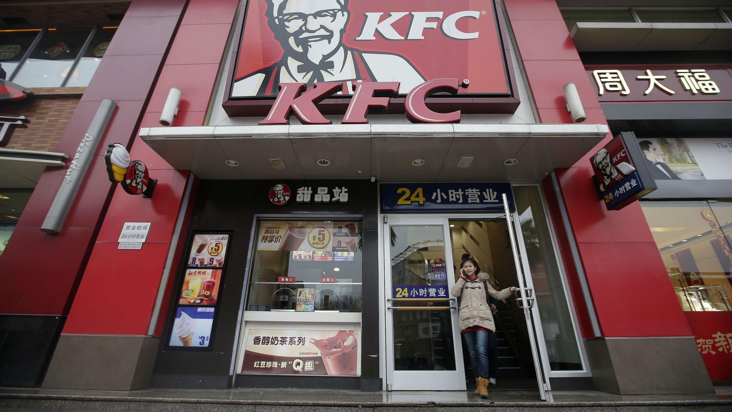 KFC china door web