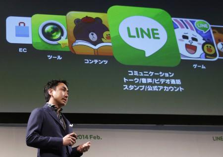 Takeshi Idezawa, chief operating officer of Line Corp, speaks
