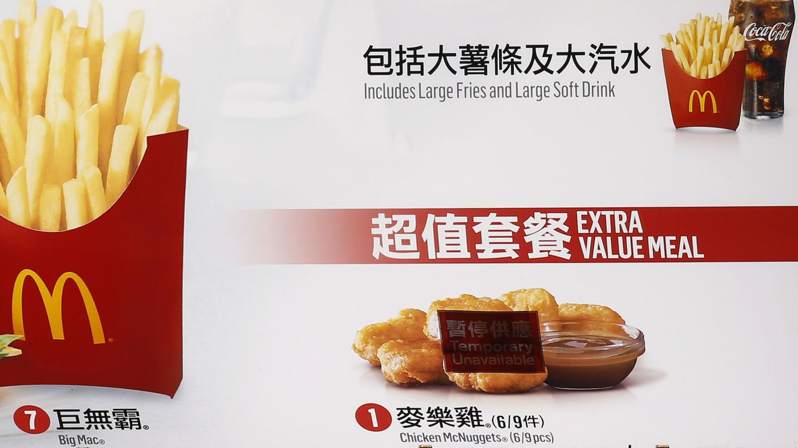 Some Chinese McDonalds are only selling fries and drinks due to a ...