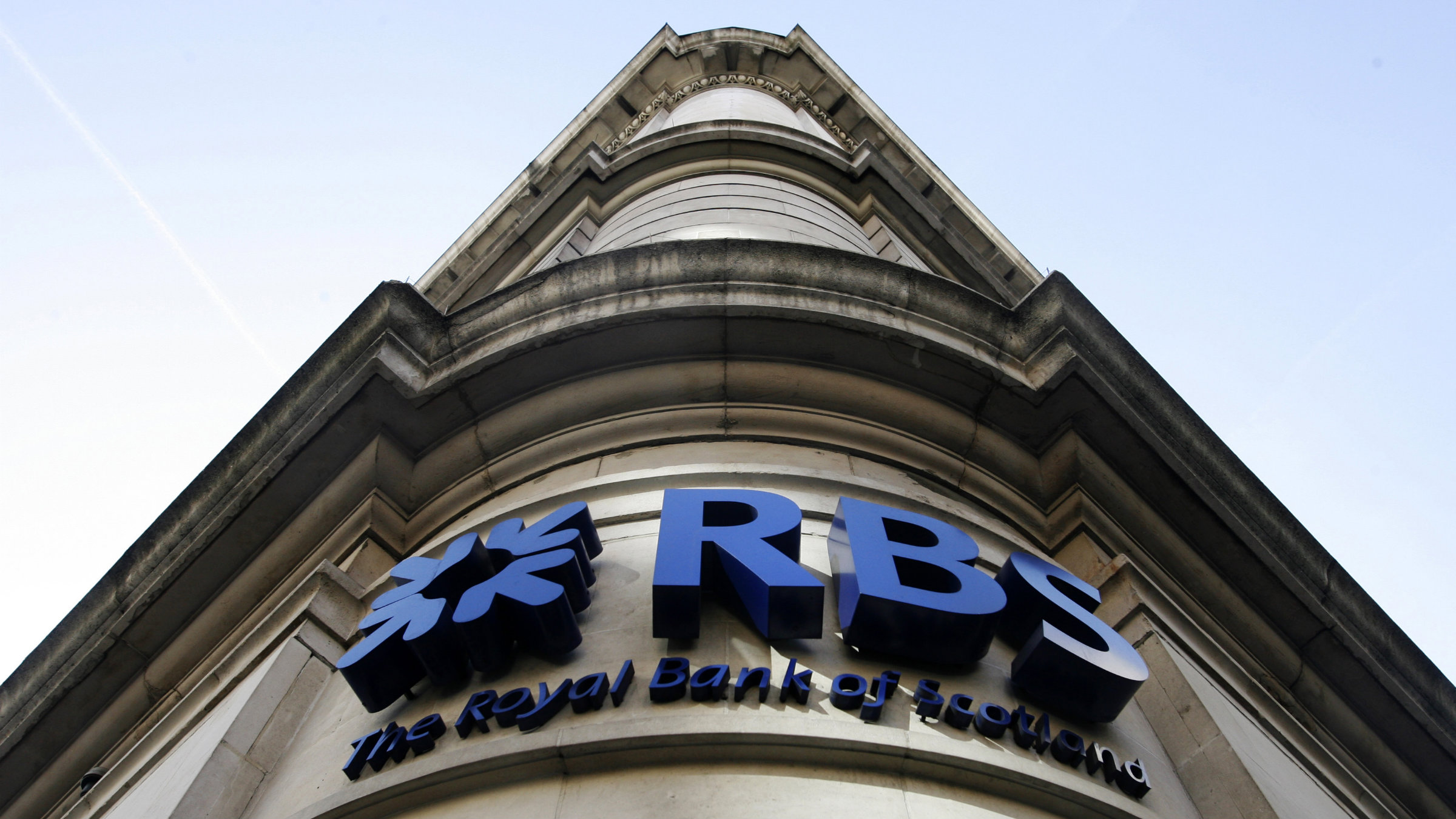 A Royal Bank of Scotland branch is seen, in central London.