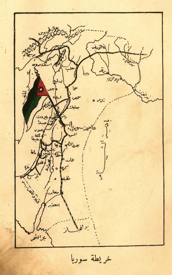Arab Kingdom