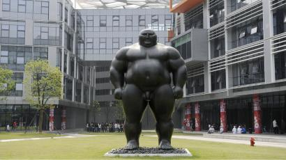 Giant status at Alibaba headquarters