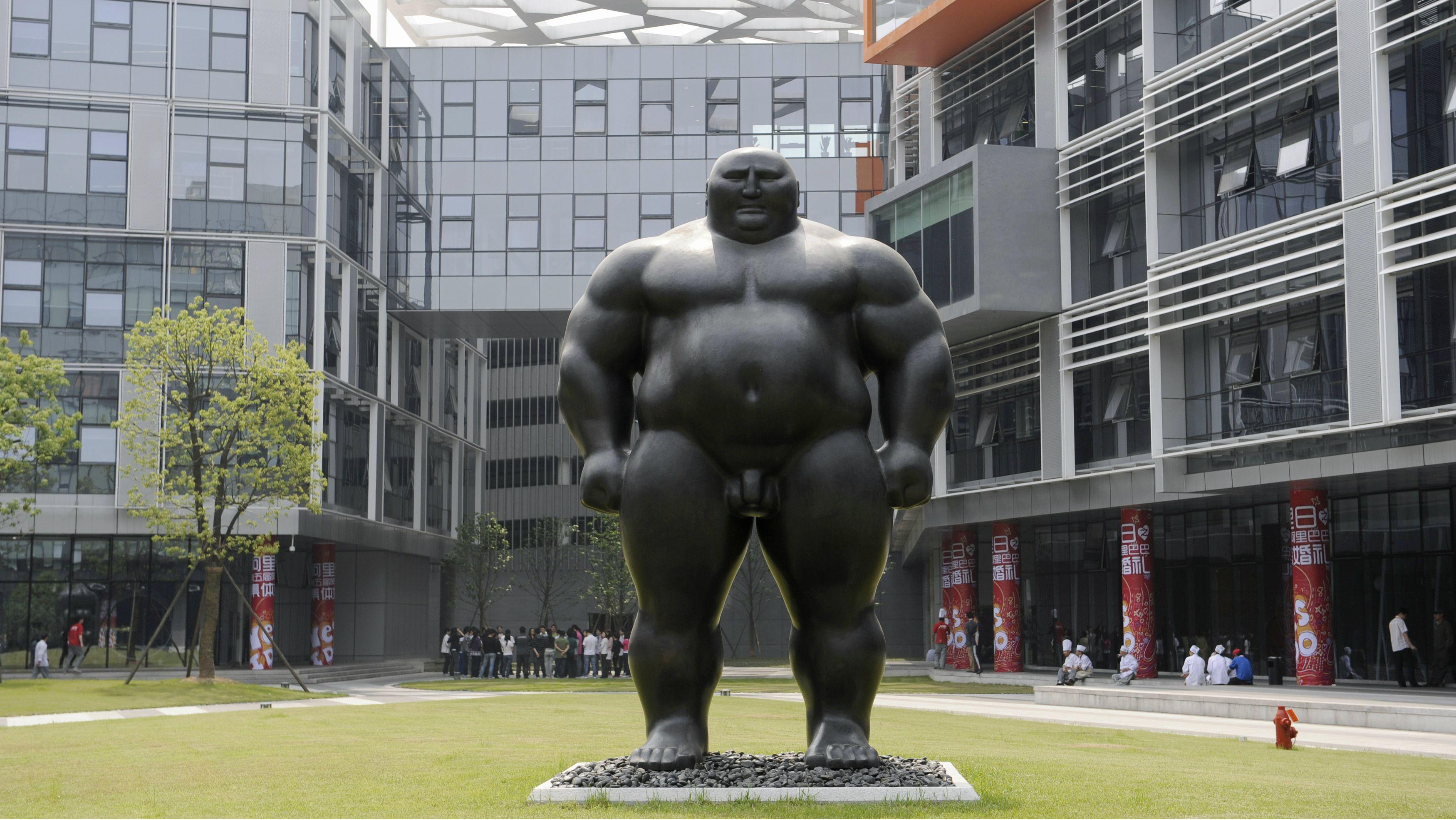 Giant status at Alibaba headquarters