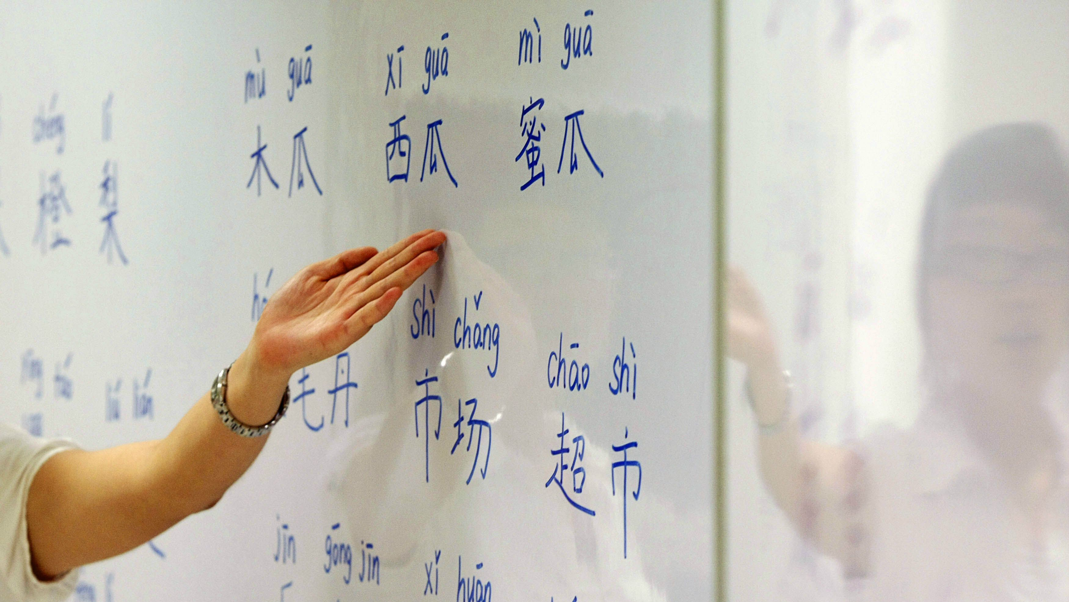 Chinese language instruction in Singapore