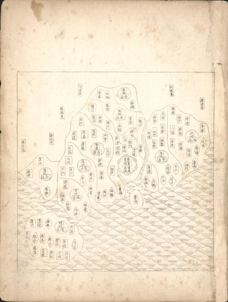 """TIAN DI TU"" or the Atlas of Heaven and Earth Published in 1601 by Junheng Zuo during the Ming Dynasty. This map shows Hainan Island as the southernmost territory of China."