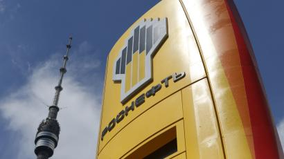 A Rosneft station in Moscow in July 2014.