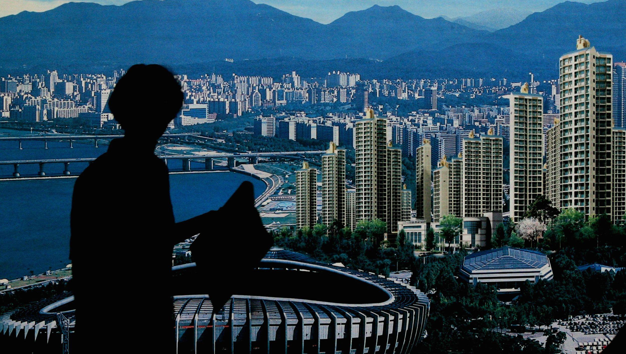 South Korea real estate Chinese