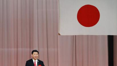 "japan china bad debt toxic asset housing crash stock market economy growth gdp banking bailout financial crisis recapitalization In this Dec. 15, 2009 file photo, Chinese Vice President Xi Jinping delivers a speech during a welcome reception hosted by Japan China friendship groups in Tokyo. China on Tuesday ruled out a meeting between the Chinese and Japanese leaders at next month's Group of 20 summit in Russia, citing a festering territorial dispute and provocations by Tokyo. Japan's failure to ""broaden its mindset, face historical facts and take concrete actions to remove obstacles"" make a meeting between President Xi Jinping and Prime Minister Shinzo Abe impossible, Vice Foreign Minister Li Baodong was quoted as saying by the official Xinhua News Agency. (AP Photo/Koji Sasahara"