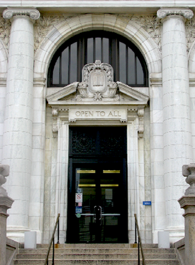 front entry of library