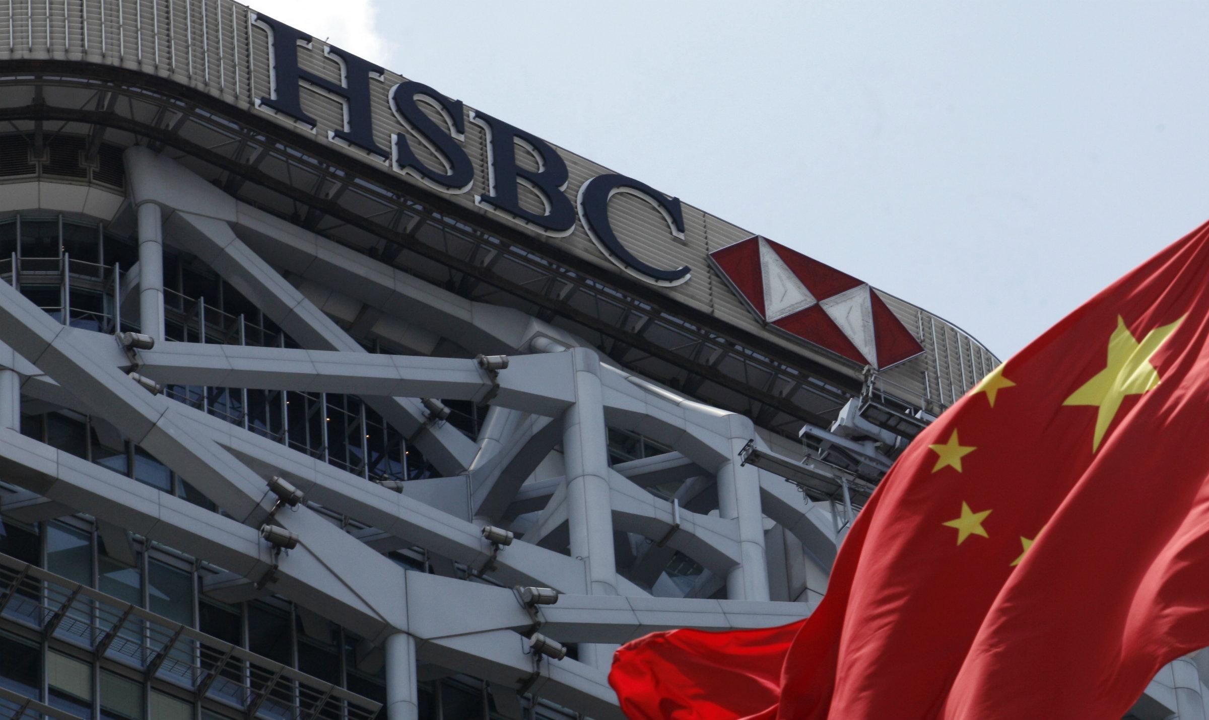 HSBC's headquarters in Hong Kong.