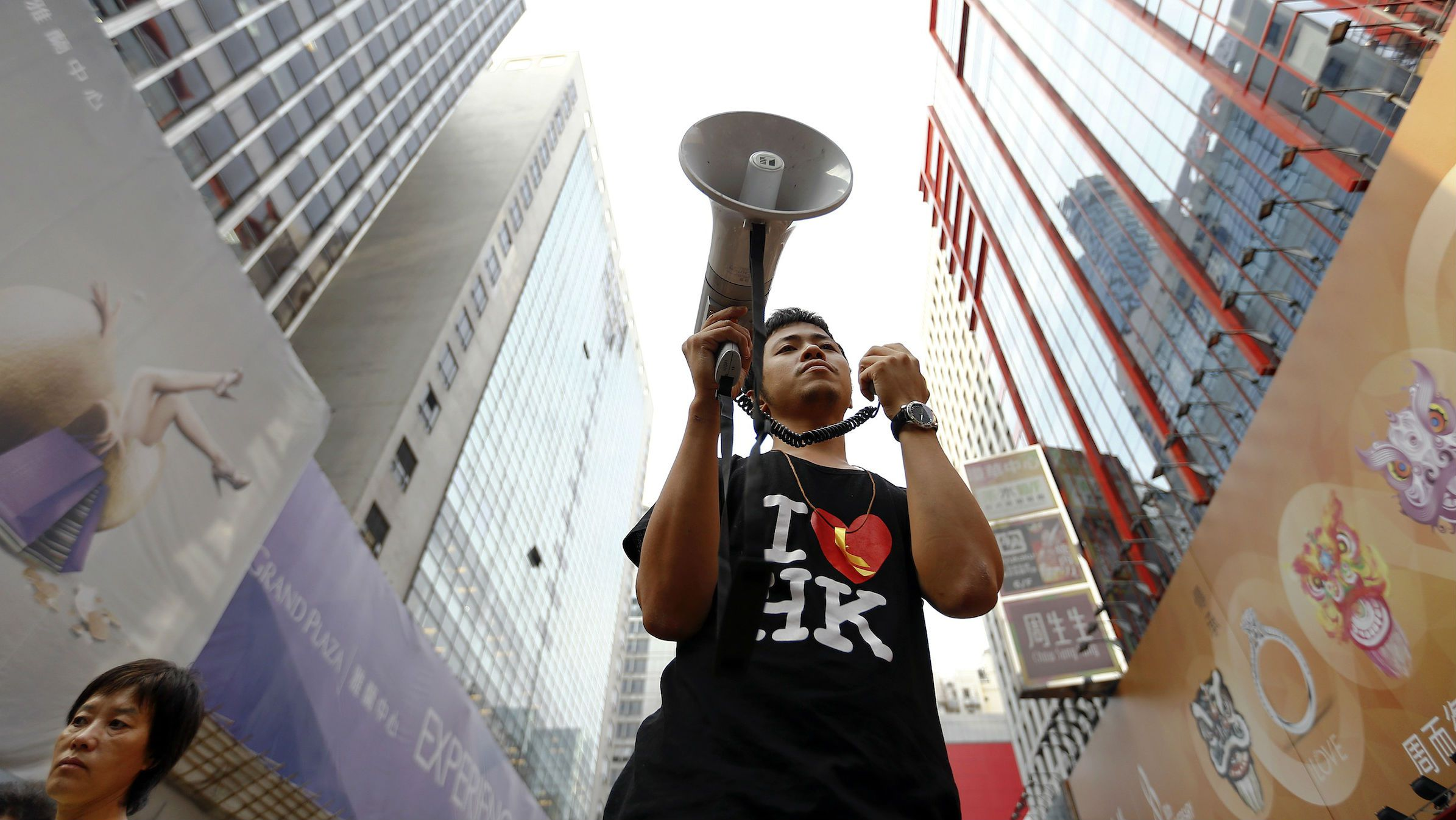 i love hk megaphone web