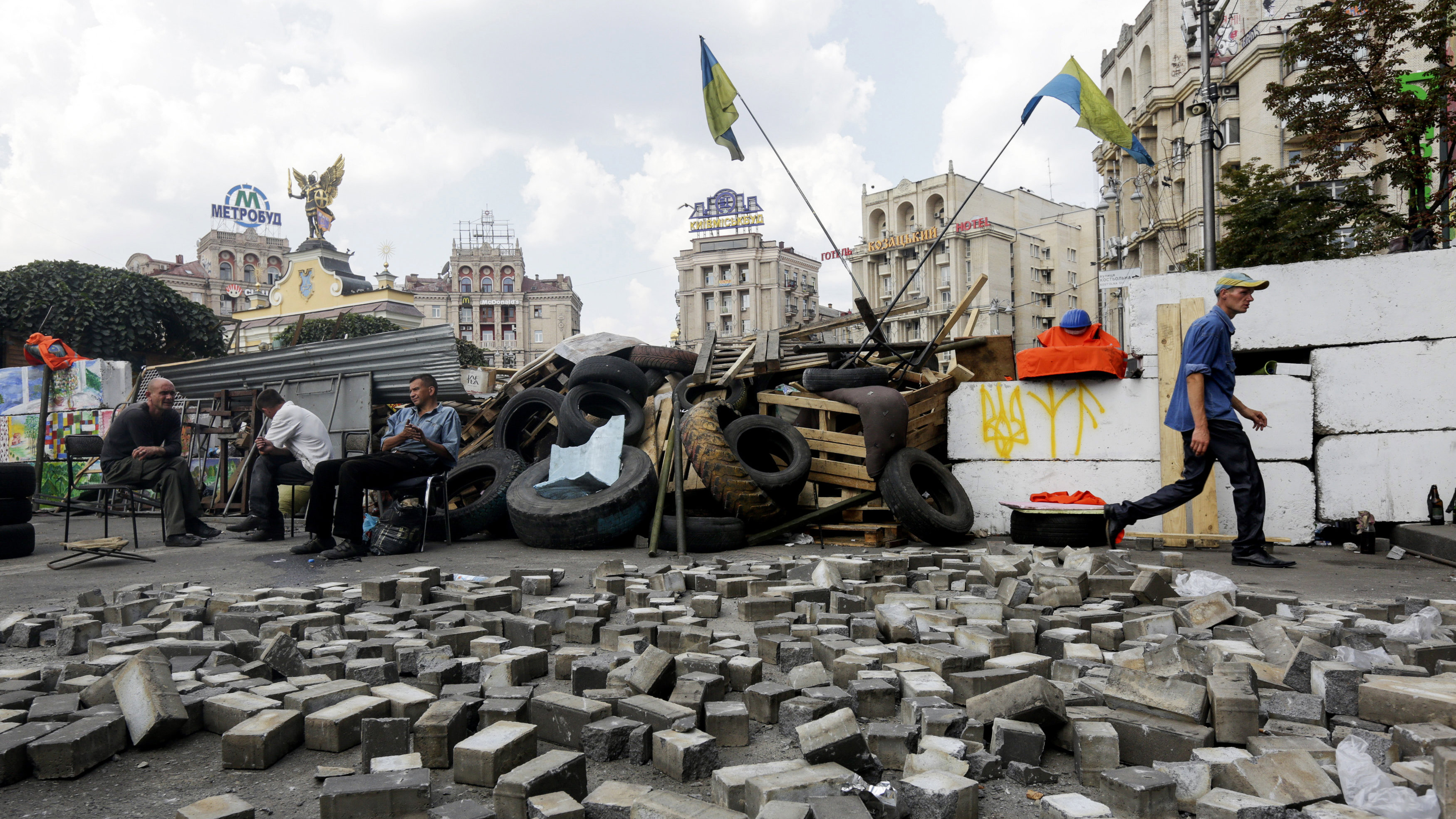 Maidan after protest