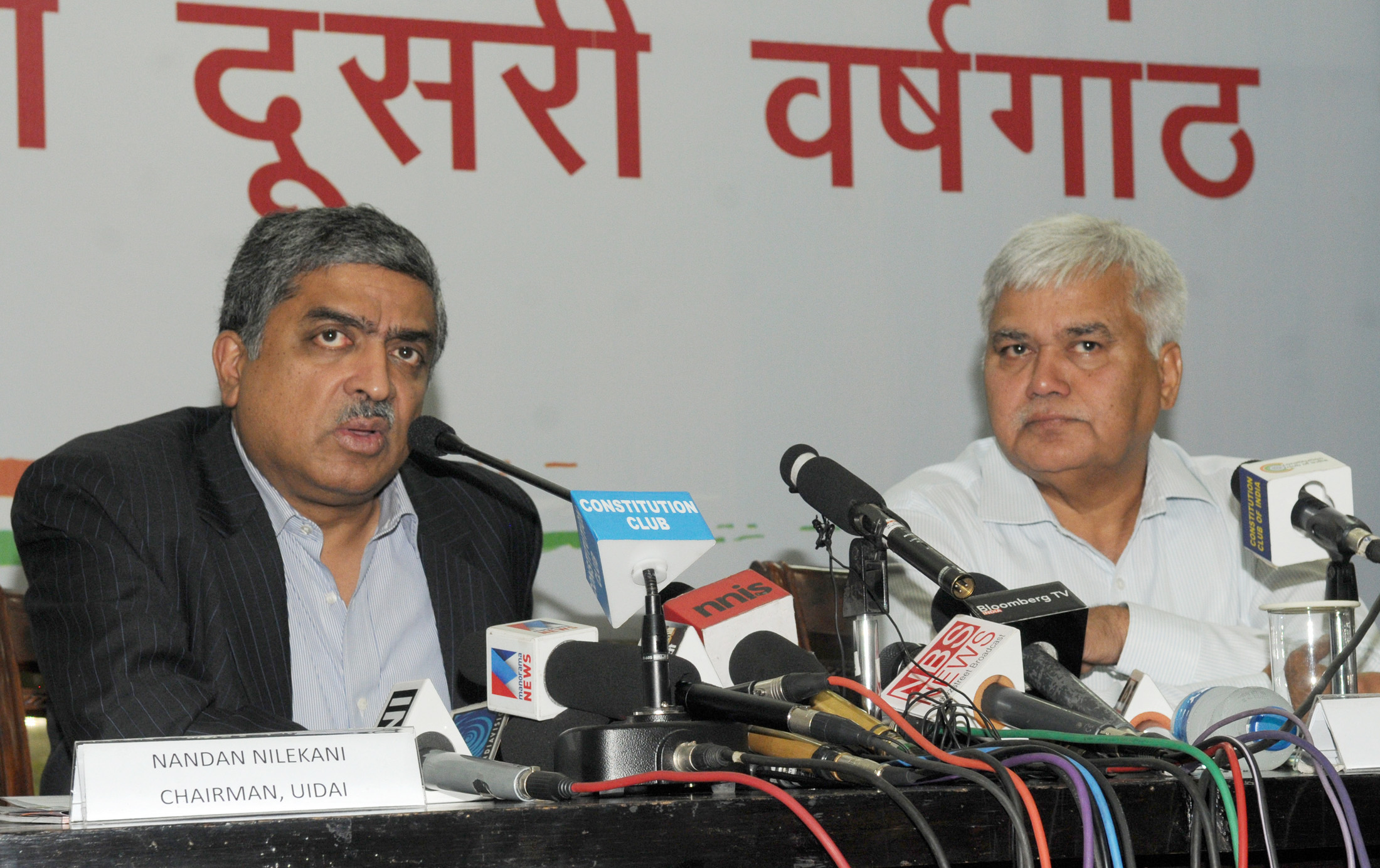 RS-Sharma-Nandan-Nilekani